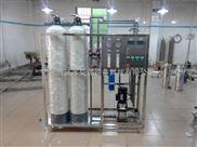 洁涵水处理设备—0.25T/H反渗透纯水设备