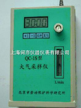 QC-1S型气体采样仪