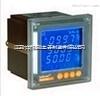 供应多功能网络电力仪表 智能电测表