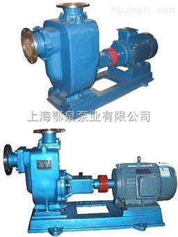 ZWP型不锈钢工业污水自吸泵