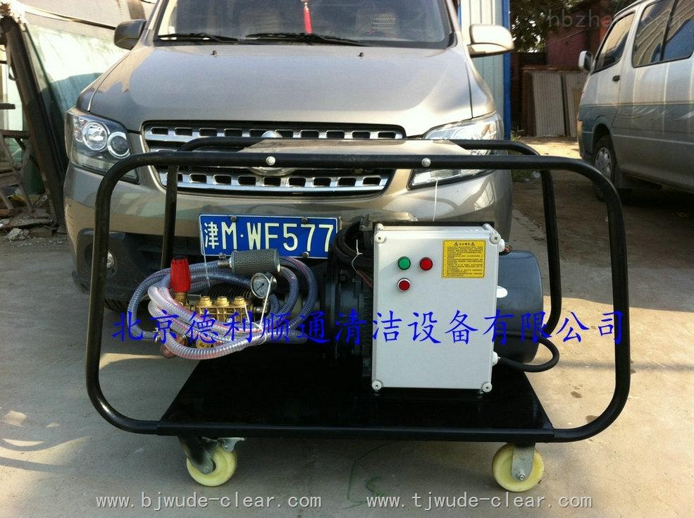 电动高压疏通机