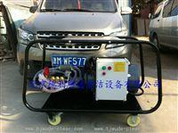 电动北京pk赛车官网
