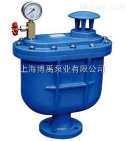 CARX复合式清水排气阀
