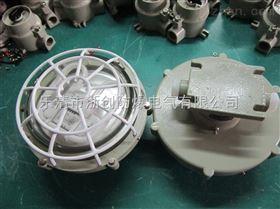 BXL-100防爆壁灯BAX51-100防爆吸顶灯