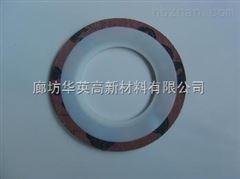 四氟包覆垫片,耐腐蚀石棉垫专业生产厂家