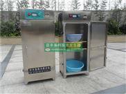 臭氧消毒柜1