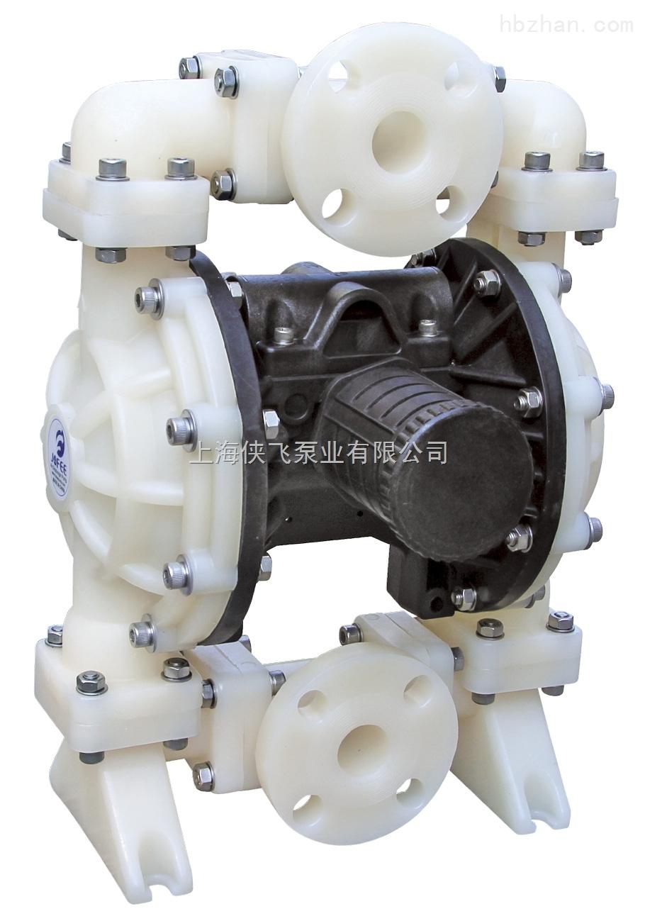 MK40耐腐蚀PP气动隔膜泵