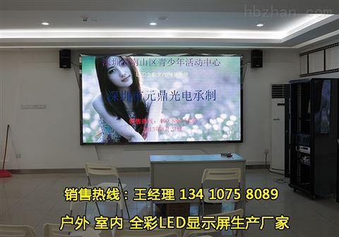 室内led电子广告显示屏价格