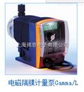 华东区总代理,现货促销德国普罗名特prominent隔膜计量泵,进口PH计传感器