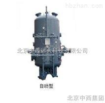 1大气式热力除氧器(旋膜式) 型号:LB69-40/中国