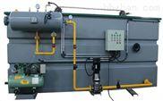 组合式加压溶气气浮机