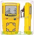 南通加拿大BW可燃气体检测仪MC2-W