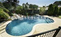 郑州泳池水循环设备定制电话