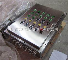 BZC8060防爆操作箱