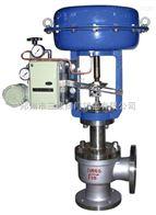 气动薄膜角型调节气动阀