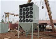 LTMC-W-S系列滤筒除尘器