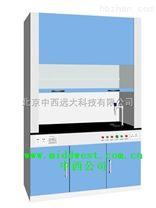 实验室通风柜/通风排毒柜 型号:M398289