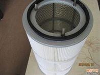 325×215×660厂家生产销售除尘滤筒