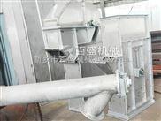 粉體顆粒輸送管式螺旋輸送機