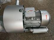 5.5KW高壓雙段風機,7.5HP雙段式高壓鼓風機