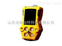 多合一氣體檢測儀