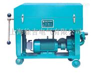GYJ系列板框压力式滤油机