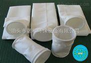 防止袋式除尘器配件(除尘布袋)的堵塞