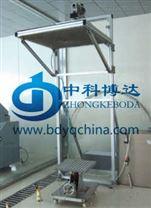 北京IPX1、IPX2滴水試驗裝置