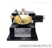 DSY-1电动蝶式液限仪现货供应