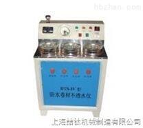 出售DTS-3电动防水卷材不透水仪/电动不透水仪包退包换