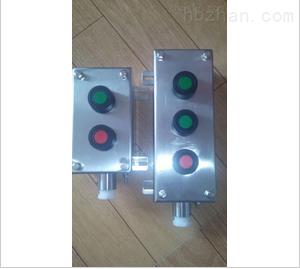 la53-电机启停防爆控制按钮