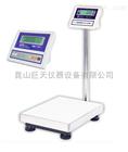 300kg/20g打印电子秤,300公斤打印产品名称重量日期平台称多少钱