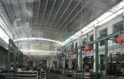江苏专业生产大型仓库欧洲杯足球体育app下载/车间/厂房喷雾降温系统工程安装