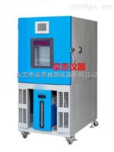 高低溫濕熱循環試驗機*