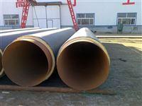 n300錫林郭勒市聚氨酯保溫管廠家
