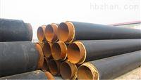 n150防城港市预制直埋保温管供应