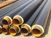 鋼套鋼蒸汽保溫管報價