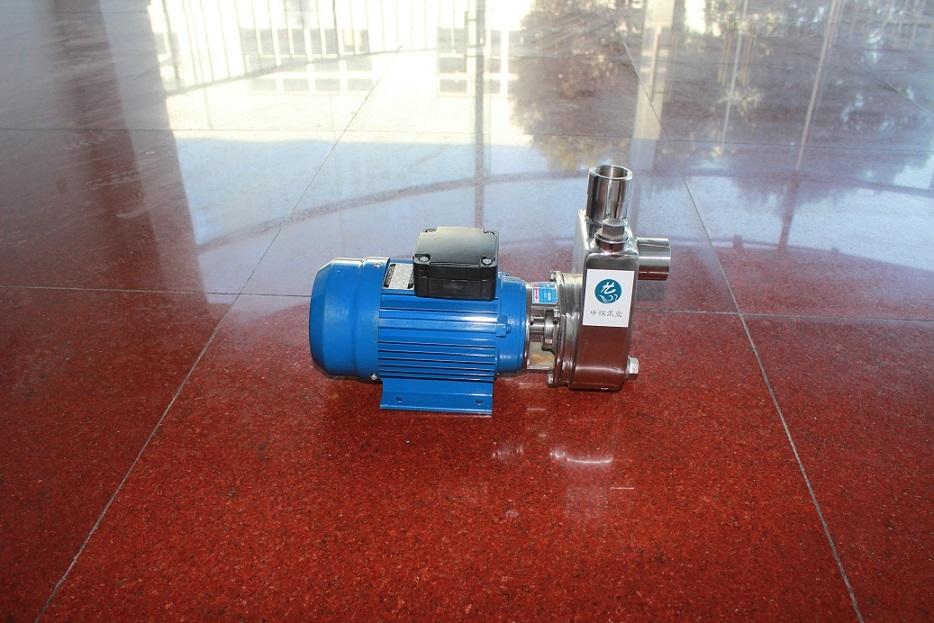 25HBFX-13不锈钢耐腐蚀自吸泵