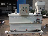 DPY-500三槽连续式自动泡药机