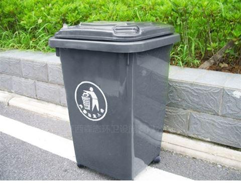 福建50L带轮加厚垃圾桶厦门塑料多色物业户外大号垃圾箱