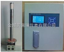 ZOA-3氧化鋯氧量分析儀