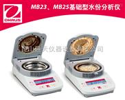 MB45-美国MB45水分测定仪(红外线加热)多少钱一台