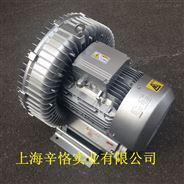 台湾高压鼓风机  RB-077环形高压风机