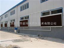大棚养殖业水帘风机,天津负压风机安装,湿帘降温方案