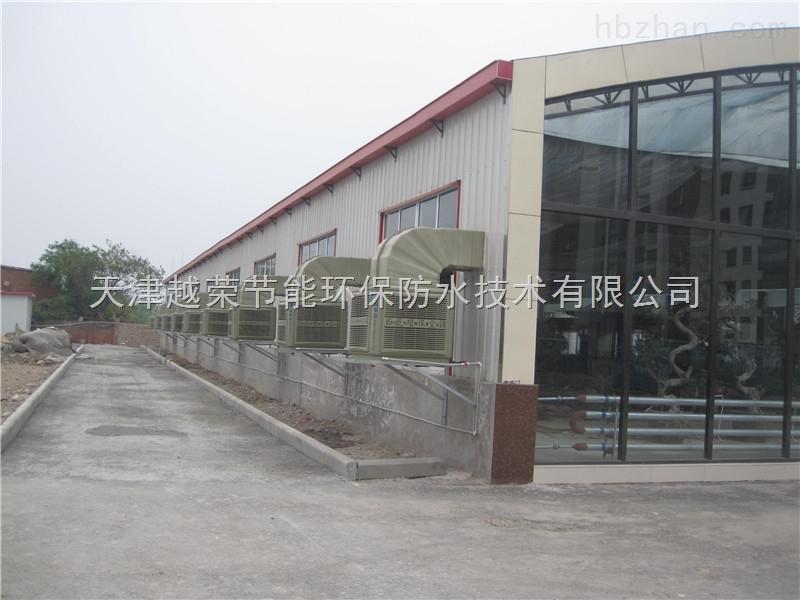 天津养殖场通风降温设备