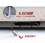 泗泾小地磅包邮∽正品3吨2吨小地磅厂家订货
