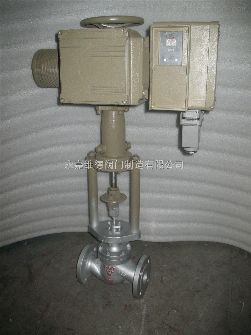 zazn 电动直通单,双座调节阀图片图片