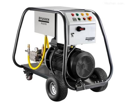 FS 25/50水泥厂工业超高压清洗机