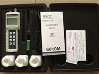美国任氏(jenco)便携式ph计6010M
