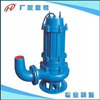 QW(WQ)QW(WQ)高效无堵塞潜水排污泵产品特点: